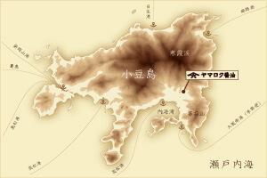 ヤマロク醤油は小豆島の東側。