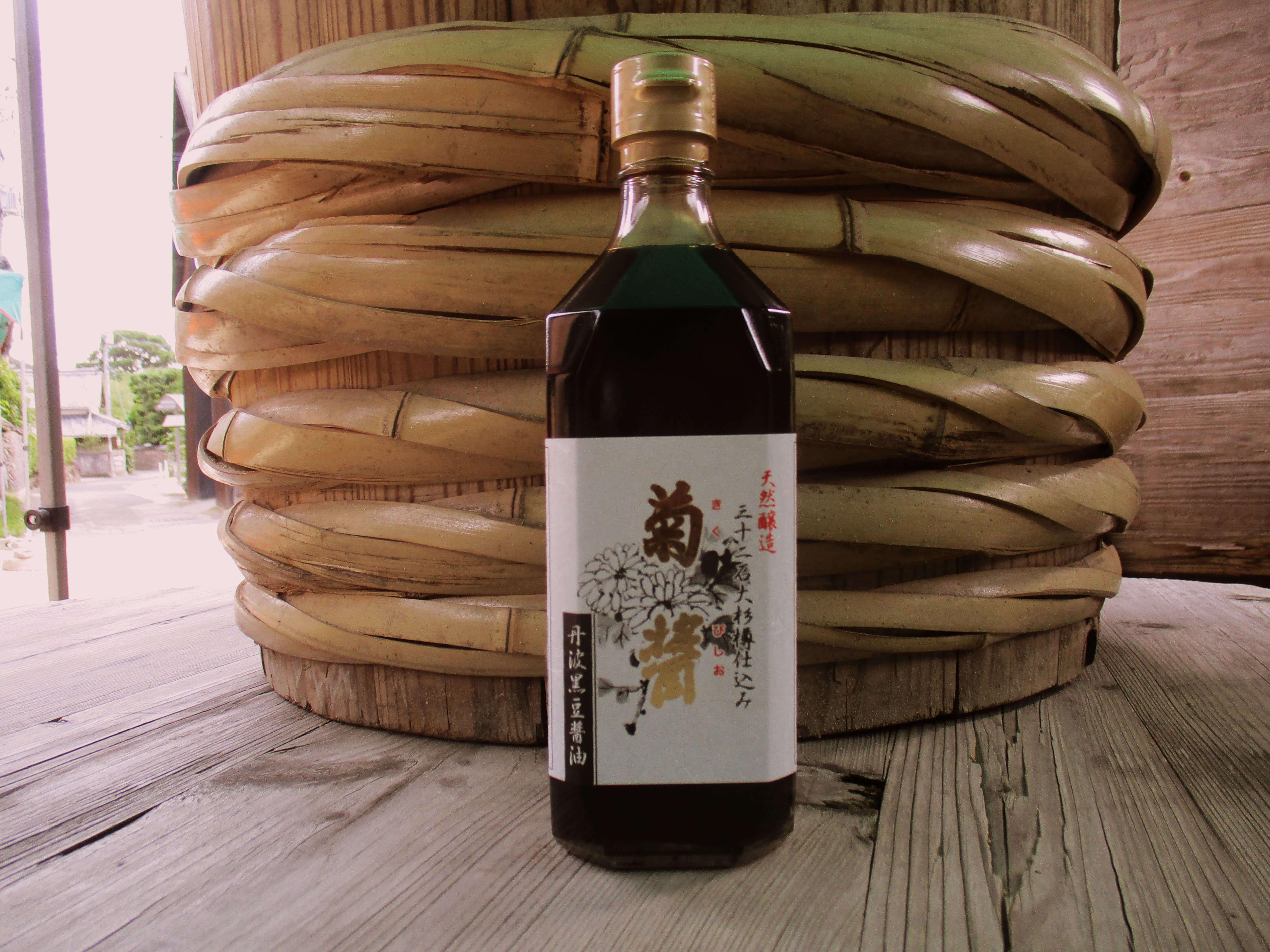 「菊醤」(きくびしお)